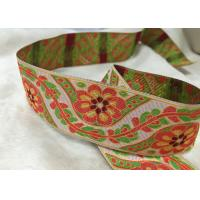 Buy cheap Flower Pattern Elastic Shoe Bands , Jacquard Woven Elastic Band For Underwear Waistband from wholesalers