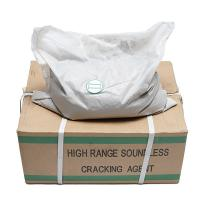 Wholesale High Range Rock Cracking Agent / Soundless Rock Cracking Chemical HSCA from china suppliers