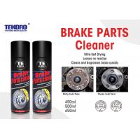 Wholesale Brake Cleaner For Cleaning & Degreasing During Automotive Maintenance And Repair Work from china suppliers