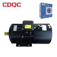 Wholesale Washing Variable Frequency Ac Motor Factory Washing Special Motor Low Noise  Water Proof from china suppliers