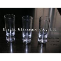 Buy cheap mini wine glass shot glass, solid color glass cup from wholesalers