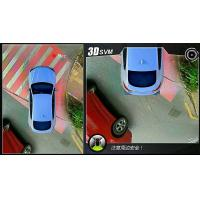 360 HD 3D Around View Camera System Car Camera Recorder 360 For Cars,Easy to Calibrate Manufactures