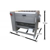 Buy cheap Commercial Fruit Taro Carrot Onion Vegetable Washing And  Peeling Machine from wholesalers