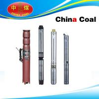 Wholesale stainless steel deep well submersible pump from china suppliers