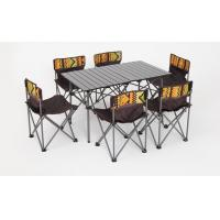 Buy cheap JU01 Outdoor Folding Table and Chair Set Portable Ultra Light Picnic Beach Table and Chair Combination Wild Driving Camp from wholesalers