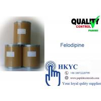 China CAS 72509-76-3 Felodipine Thylmethylester Raw Materials For Pharmaceutical Industry on sale
