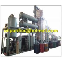 Buy cheap waste engine oil Vacuum distillation plant, motor engine oil recycling system from wholesalers