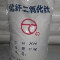 Buy cheap Recycled Polyester Chemical Fiber Titanium Dioxide from wholesalers