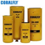 Buy cheap Cellulose Fuel Filter 1R1740 Spin On Fuel Filter CORALFLY from wholesalers