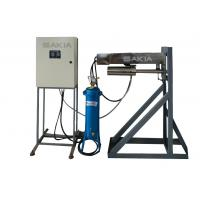 Buy cheap Fire Proof Galvanizing Furnace Monitoring Camera Dust Proof Fully Enclosed Design from wholesalers