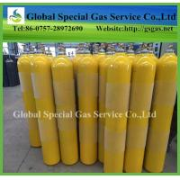 small portable medical oxygen gas cylinder 1L-80L compressed gas cylinders Manufactures