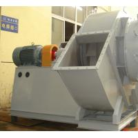Buy cheap Model 9-26 type No.18D High efficiency and energy saving backward curved centrifugal fan from wholesalers
