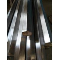 Buy cheap Stainless steel hexagonal bar AISI 420 ( JIS SUS420j1, SUS420j2 ) from wholesalers