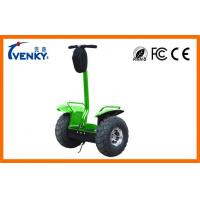Wholesale Adults Rechargeable Two Wheel Segway Brush Less DC Motor With 19 Inch Wheel from china suppliers