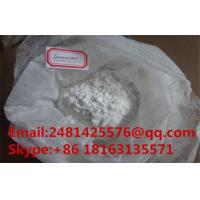 Buy cheap 99% Purity Anabolic Androgenic Steroids Exemestane Powder CAS 107868-30-4 from wholesalers