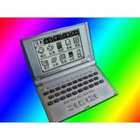 China Provides minority language electronic dictionary for OEM/ODM customer on sale