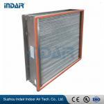 Buy cheap H13 Clean Room HEPA Filters , HEPA Air Filter 450Pa Final Pressure Drop from wholesalers