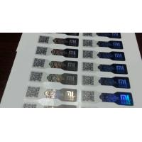 Buy cheap Self Adhesive Laser Hologram Anti - Counterfeit Labels With Enterprise Logo from wholesalers
