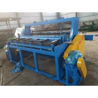 Buy cheap 2-4m Width Roll And Panel Crimped Wire Mesh Machine DZ1300 DZ1600 DZ2000 from wholesalers
