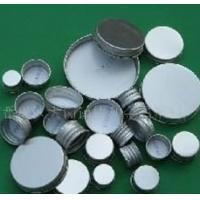 Buy cheap Deep Drawing Precision Aluminum Plate Alloy 1100 1050 1060 3003 Aluminium Sheet product