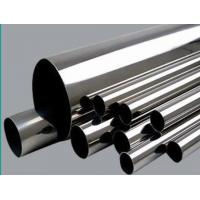 Buy cheap Inconel 625 Oil Drill Pipe 300 Series Grade Round Shape High Tensile Strength from wholesalers