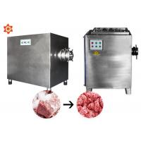 Buy cheap 500kg/H Professional Meat Grinder Machine For Sausage Making 100mm Hole Cutter Diameter from wholesalers