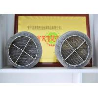 Buy cheap Stainless York Mesh 431 / 421 Wire Mesh Mist Eliminator , Pad Demister from wholesalers