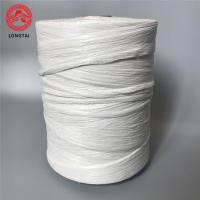 Buy cheap Low Smoke Halogen Free Polypropylene Filler , Flame Retardant PP Wire Cable Filler Rope from wholesalers