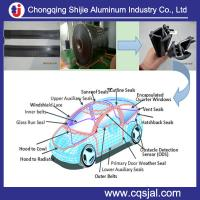 Buy cheap lacquered / coated aluminum strip for TPE, PVC ,EPDM ,ABS ,PP weather strip from wholesalers