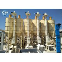 Buy cheap Easy Operation and Maintenance Cement Storage Smooth Running Customized Color from wholesalers