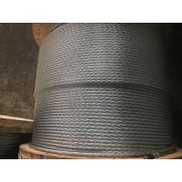 """Wholesale 7x2.03mm(1/4"""") Galvanized steel wire strand for guy wire as per ASTM A 475 Class A EHS from china suppliers"""
