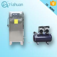 Wholesale ozone water purifier, water purifier system, water purifier ozone generator from china suppliers