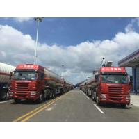 Buy cheap Aluminium Alloy 45000 Liters Heavy Duty Oil Fuel Tank Trailer With 45 - 80 Tons Loading Weight from wholesalers
