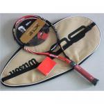 Buy cheap Wilson blx six one team 95 tennis racquet from wholesalers