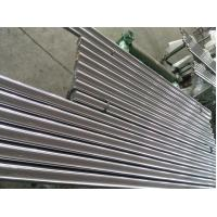 Buy cheap 35mm - 140mm Micro Alloyed Steel Rod Tensile Strength Not Less Than 750mpa from wholesalers