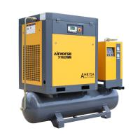 Buy cheap 15 kw Electric silent Oil lubricated portable type all-in-one combined screw air compressor with air dryer from wholesalers