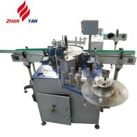 Buy cheap Machinery Industry Equipment Beverage Bottle Automic Glue Applicator Labeling Machine from wholesalers