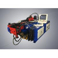 Wholesale Non Standard Designing Auto Bender Machine To Diesel Engine Processing from china suppliers
