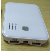 Buy cheap 5000mAH mobile power charger ,mobile power battery, from wholesalers