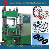 Buy cheap Rubber Plate Vulcanizing Machine,Rubber Molding press from wholesalers