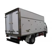 Buy cheap Ice Cream Refrigerated Box Truck Body , Refrigerated Cargo Van Body from wholesalers