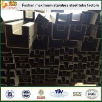 Buy cheap 316 material slot tube price stainless steel tube weight from wholesalers