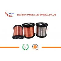 Buy cheap Colorful K Type Thermocouple Wire Enamelled Wire 0.06mm 0.08mm 0.09mm from wholesalers