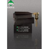 Buy cheap 0.5mm Mic-foamed PVC SHEET from wholesalers