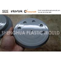 Buy cheap Large Plastic Button Supplier and Injection Molding Factory from wholesalers