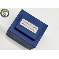 Buy cheap EI42 Encapsulated Power Transformer AC / DC PCB Mount Transformer 200 Grams product
