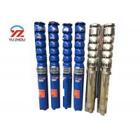 Buy cheap Portable Vertical Submersible Pump , Irrigation Electric Water Pump For Deep Well from wholesalers