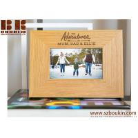 Buy cheap Picture Frame / wood frame / Rustic frame / Pick stain color / Suitable for photo size6x4 7x5 8x6 from wholesalers