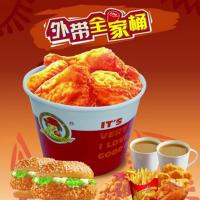 Wholesale KFC custom lenticular advertising flip changing plastic picture 3d lenticular printing services from china suppliers