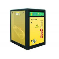 Buy cheap Electric 45kw 60hp Oil Injected Air Compressor Belt Driven Closed Type Structure from wholesalers